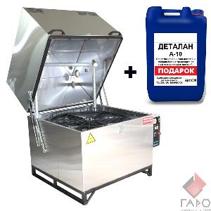 Автоматическая мойка для деталей с механическим приводом корзины АПУ-1000