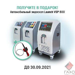 Установка для заправки автокондиционеров GrunBaum AC2000N