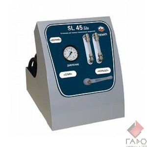 Установка для замены масла в АКПП SL-045 Lite